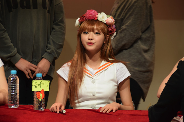 OH MY GIRL #49