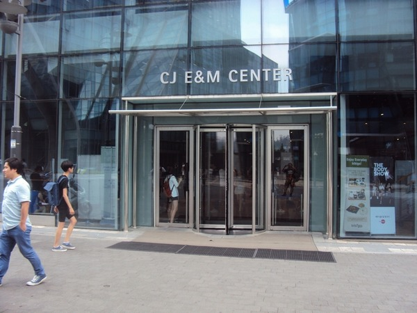 CJ E&M CENTER