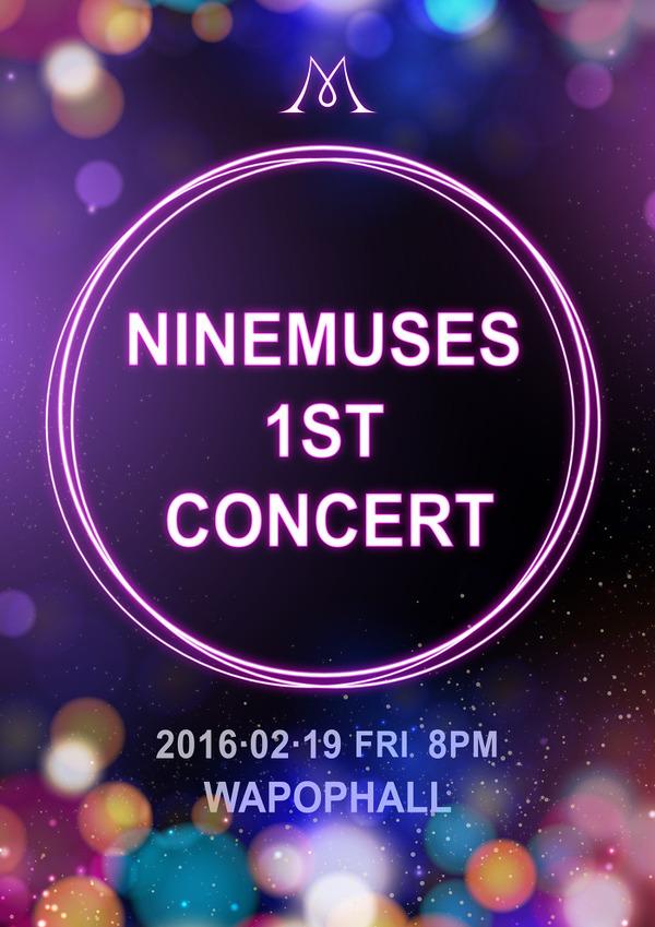 Nine Muses 1st Concert
