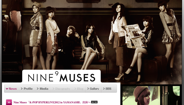 http://9muses.jp/