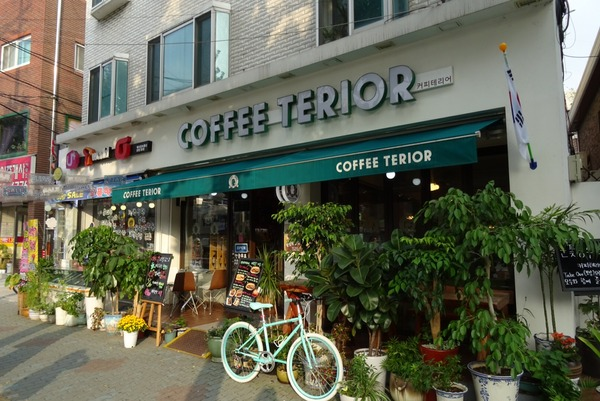 COFFEE TERIOR