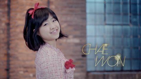 BABY KARA チェウォン