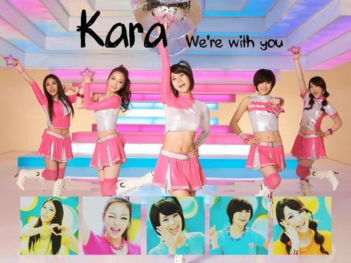 KARA - 「We're with you」