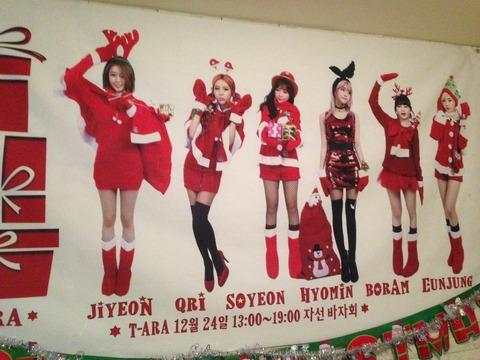 Seoul CAFENNE