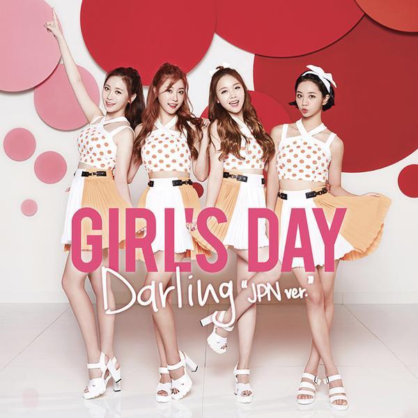 Girl's day