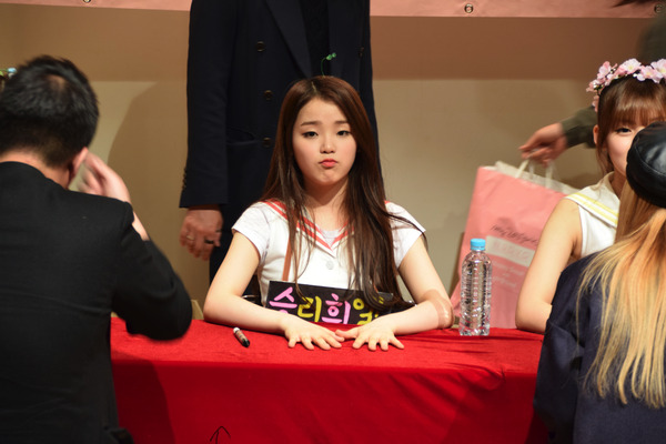 OH MY GIRL #46