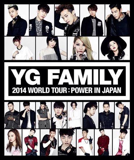 YGファミリーコンサート