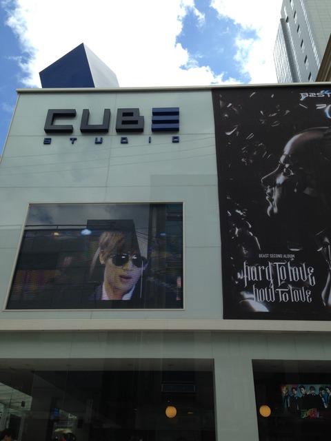 CUBE Cafe 外観