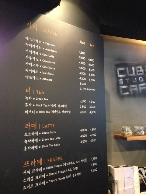 CUBE Cafe メニュー表