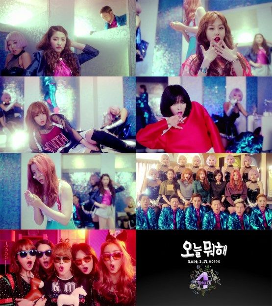 4minute 「오늘 뭐해」