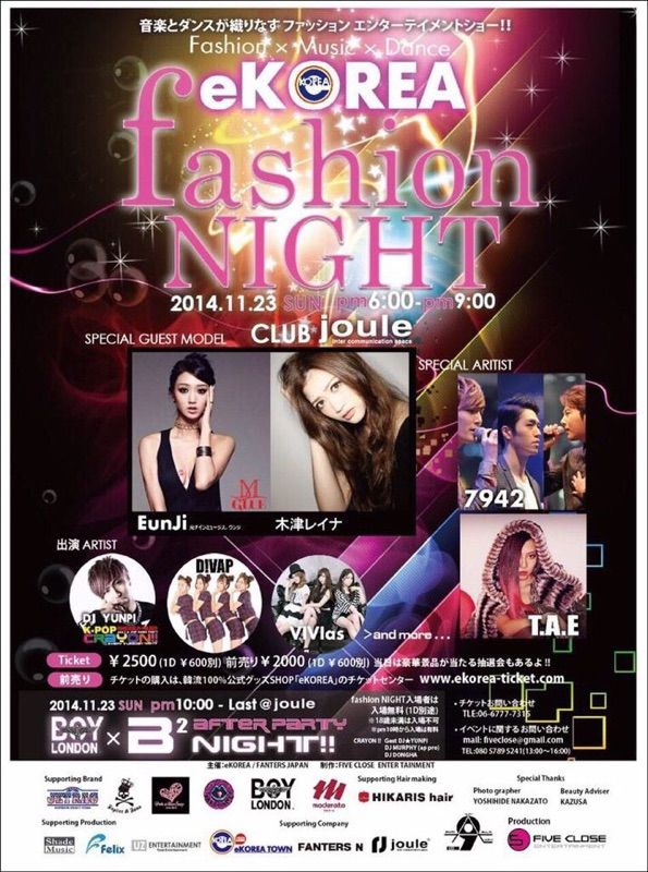 eKOREA fashion NIGHT in CLUB joule