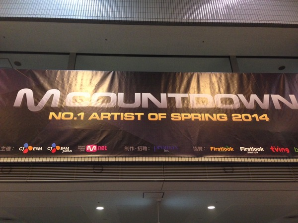 M COUNTDOWN No.1 Artist of Spring 2014
