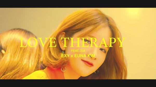 EXY×ユナ・キム