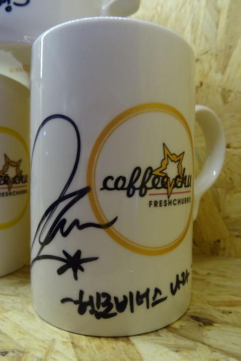 coffeechu