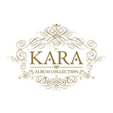 KARA ALBUM COLLECTION (完全生産限定盤)
