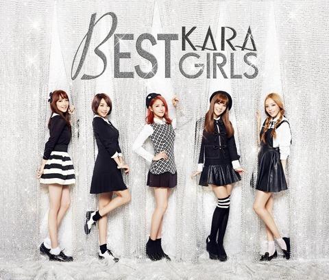 KARA BEST GIRLS