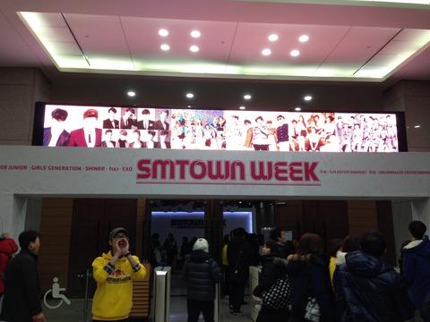 smtownweekconcert2