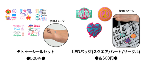 LOVE&PEACEツアーグッズ