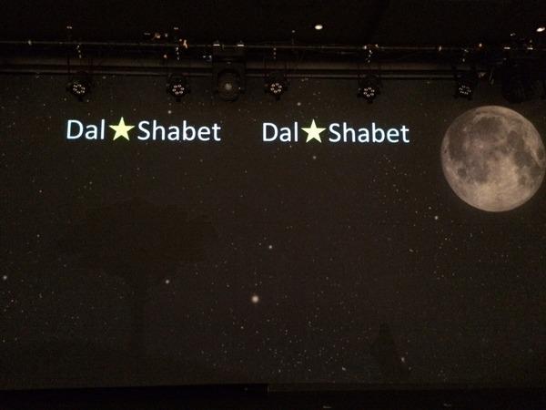 Dal★Shabet