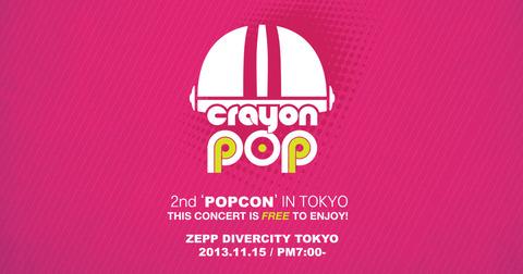 CRAYON POP presents 2nd POPCON in Tokyo
