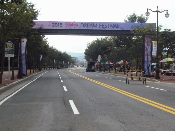 韓流ドリームフェスティバル