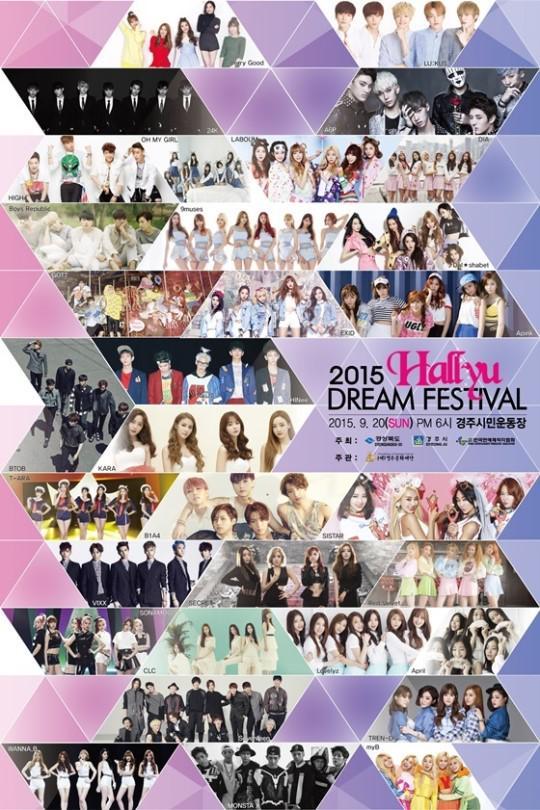 2015 Hallyu Dream Festival