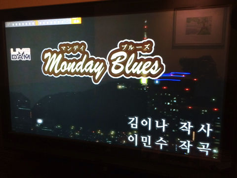 DAM Monday Blues