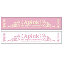 Apinkグッズ