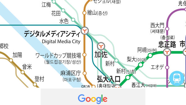 地下鉄アプリ