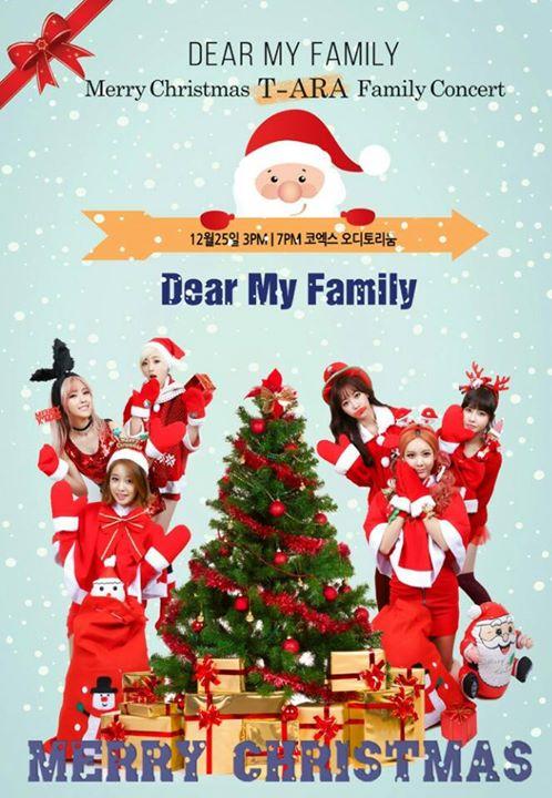 T-ARA Dear My Family