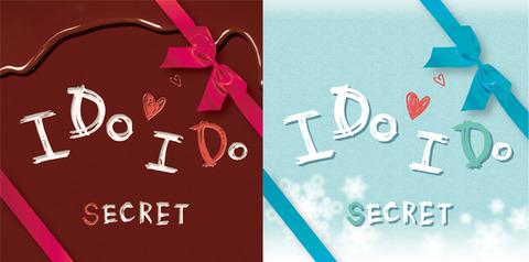 Secret 「I DO I DO」