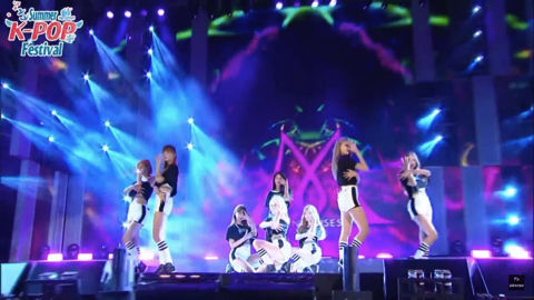 Nine Muses #1