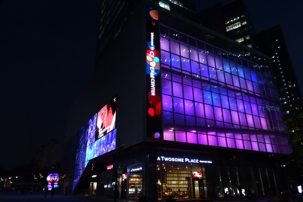 CJメディアE&Mセンター