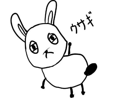 ジヨンウサギ
