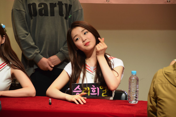 OH MY GIRL #28