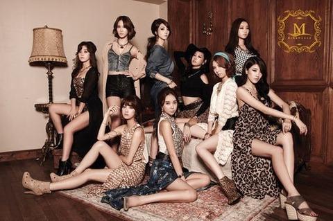 Nine Muses PRIMA DONNA