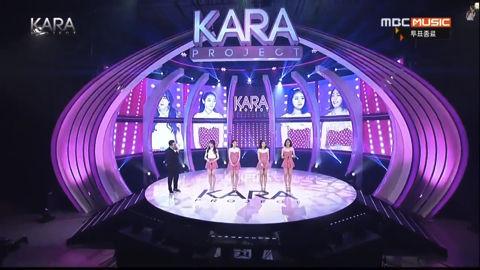 KARA PROJECT #6-26