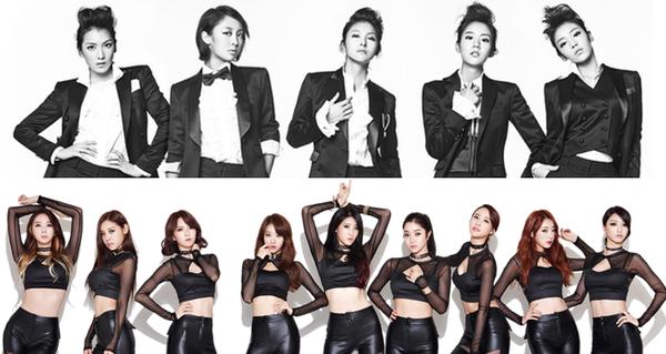 KARA & Nine Muses