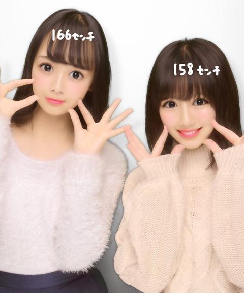 1bc2c75f-s.jpg