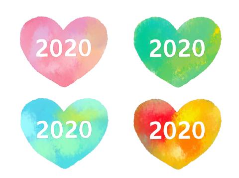 2020年白抜き数字ハート水彩風
