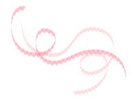 流れてうねるハートのラインピンク色