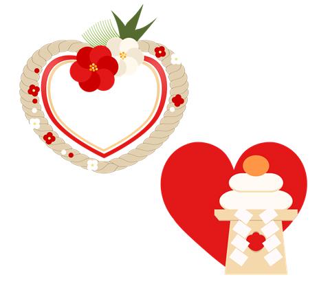 お正月飾りのイラスト素材 ハート型のお正月リースと鏡餅