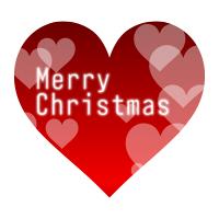 Merry Christmasのメッセージが入った赤いハート