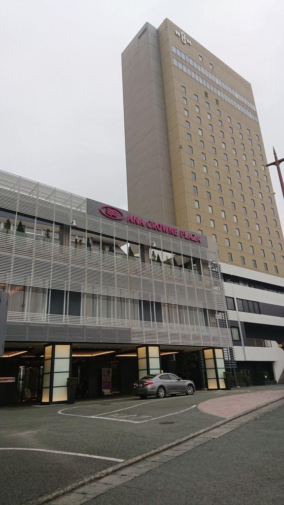 ANAクラウンプラザホテル熊本ニュースカイは結婚式場特化型ホテル?熊本ラーメン食べ歩きも