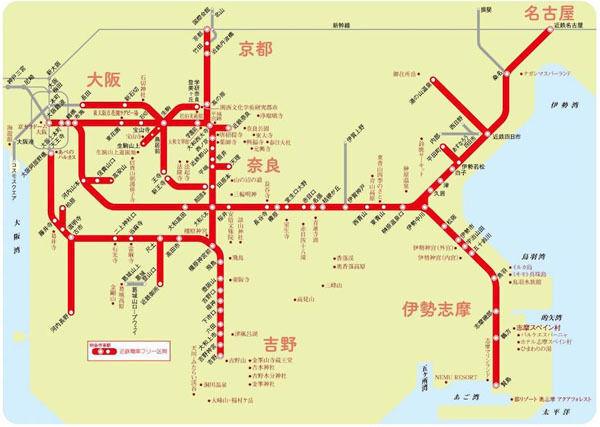 近鉄は、名古屋~大阪~京都~伊勢志摩間などが3日間3,000円で乗り放題になるフリー切符を販売!