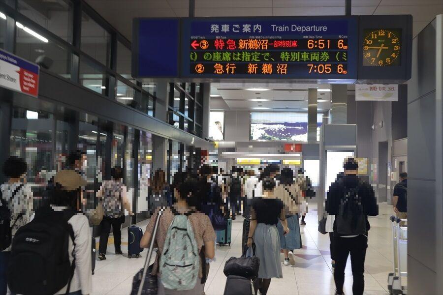 ANA86便 中部→羽田 搭乗記 セントレアに人が戻ってきた!【2020年旅行記21‐2】