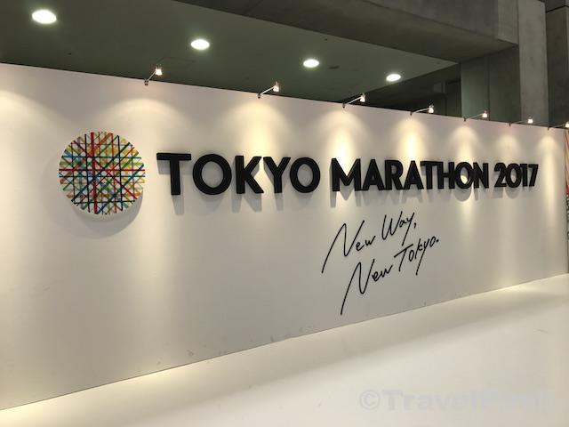 出場しない方でも楽しめる!東京マラソンEXPOに行ってきました!