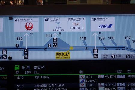 羽田空港国際線ANAスイートラウンジを体験してきました