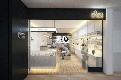 成田空港に「プルーム・テック」専門店がオープン、専用ラウンジも誕生!