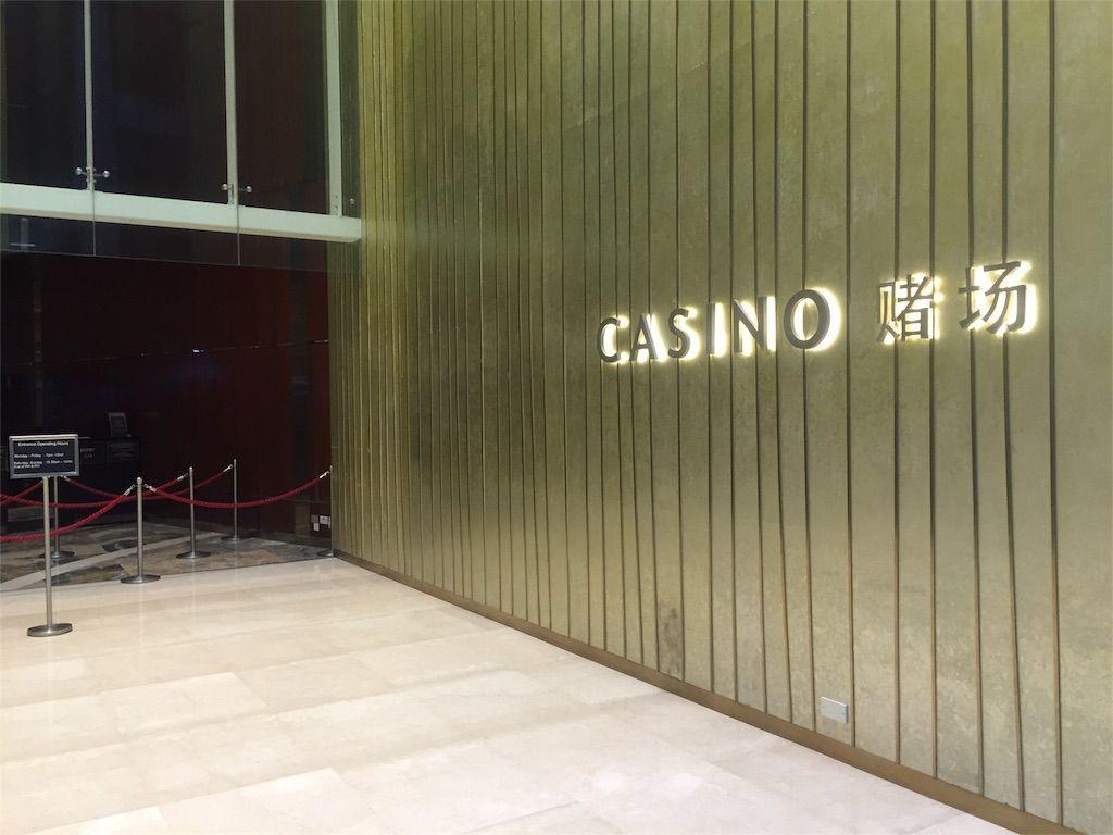 2016シンガポール旅行記7 久々のカジノへゆくも沈没